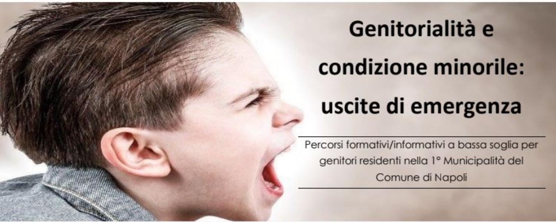 GENITORALIATÀ E CONDIZIONE MINORILE: USCITE DI EMERGENZA